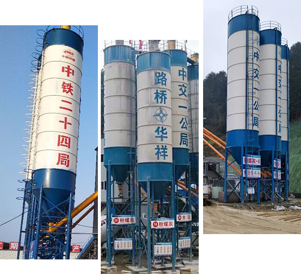 烟台鼎大建设机械有限公司
